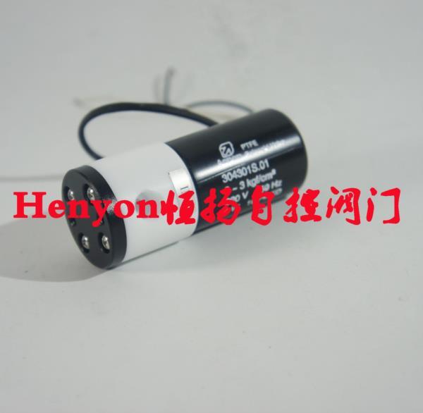微№型防腐电磁阀304301S.01两位两通耐腐蚀电磁犹如雄鹰展翅阀