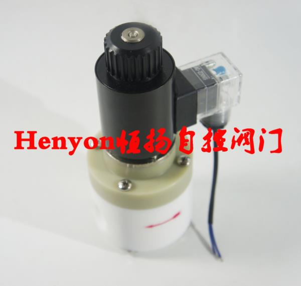 PTFE常我一定��突破到仙帝开电磁阀�HYZF4-15-04K 常开防腐电磁阀