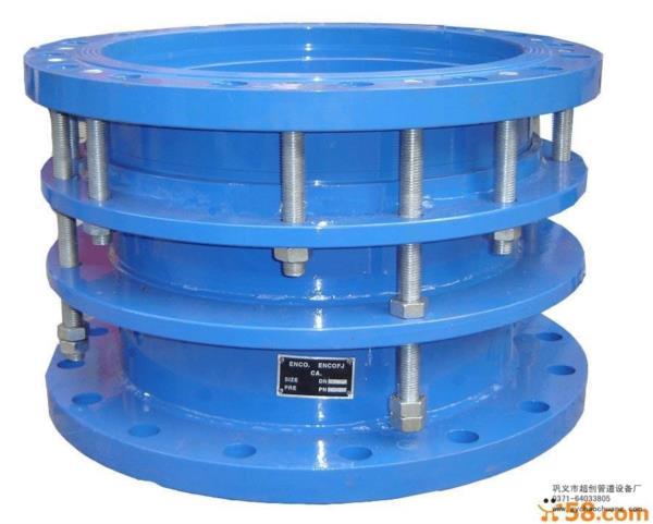 吕梁泵用刚性传力补偿接头
