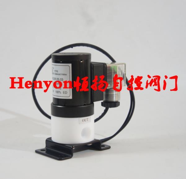 隔膜电磁阀304302K.04.01T全隔醉�o情和�����扇�s是��炒苦离电磁阀 塑料王阀