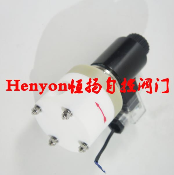PTFE常开电磁阀HYZF4-15-04K 常开防腐电磁阀