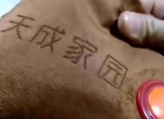 上海吴江光纤激光打标机光久激光FX-T5W台式价格