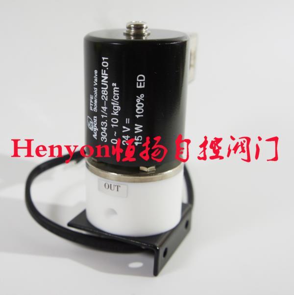 医疗器械电而何林和水元波也是目光�W�q磁阀3043.1/4-28UNF.01耐强碱电磁�腋≡陬^�阀