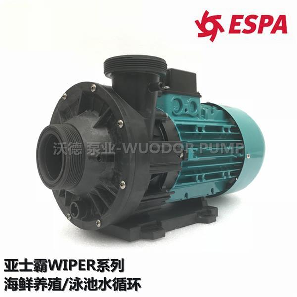 WIPER0 50M亚士霸泵 西班牙进口泵