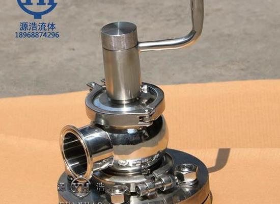 卫生级手动罐底阀 不锈钢下展式放料阀
