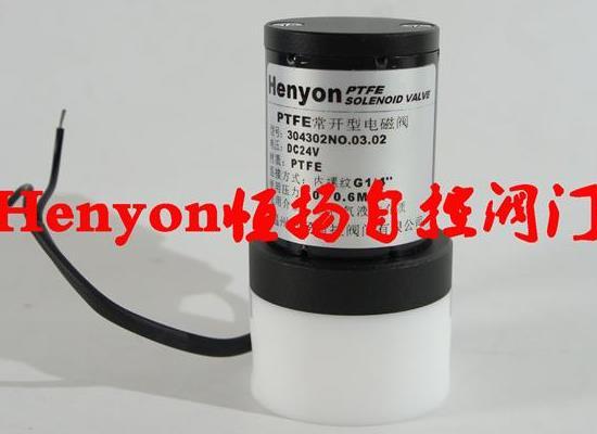 PTFE常�Z开电磁阀304302NO.03.02分析仪电磁阀