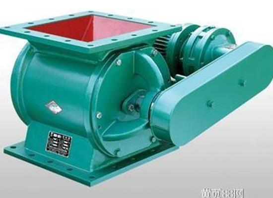 耐高温的星型卸料器生产厂家-沧州重诺机械