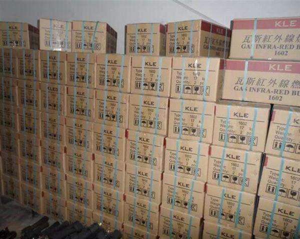 佛山现货出售日本正英602红外线燃烧器批发