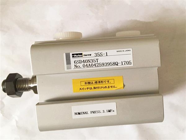 TAIYO太阳铁工№油缸 160S-1 6SD25N25