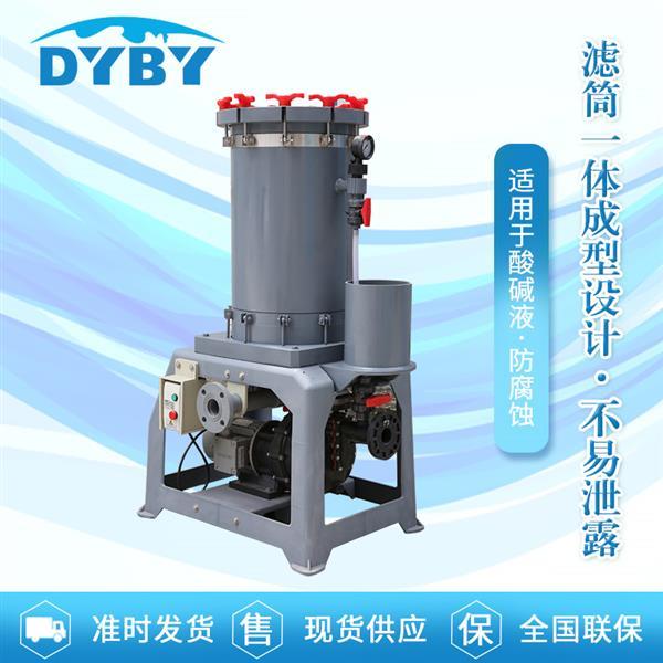 东元铬�酸过滤机,过滤机供应厂商,贰年质保。