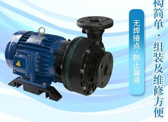 供应自吸式化工泵 化工泵厂家直销_东元品牌现货供应