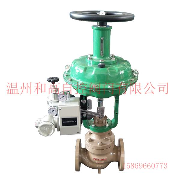 和高 ZJHP,HTS气动薄膜单座调节阀 ZMAP/ZMBP