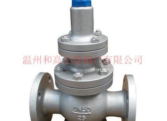 和高Y43H/Y 先导活塞式蒸汽减压阀