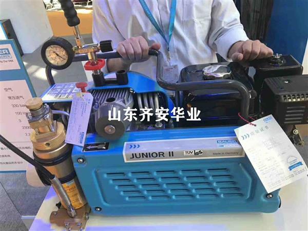 原装BAUER消防用JII E-H三相电呼吸器一路上零零散散专用充气泵