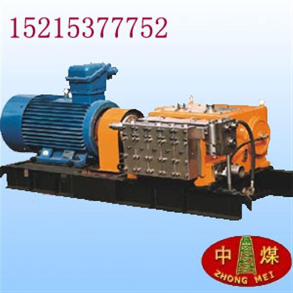 喷雾泵站,喷雾泵 ,BPW喷雾泵站, BPW315/6.3型