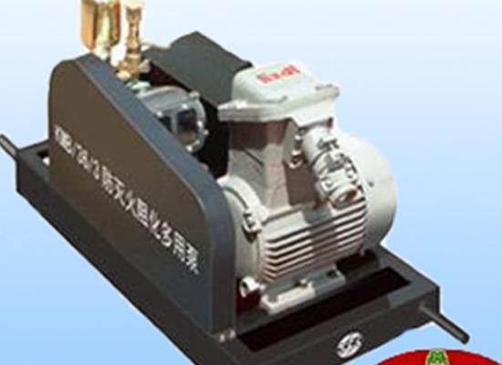 阻化泵,矿用阻化泵,消防泵,液泵,阻化剂喷射泵,BZ消防泵