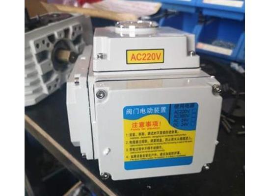 BZ-50 BZ-100 BZ-200 精小型阀门孙树凤由衷电动执行器
