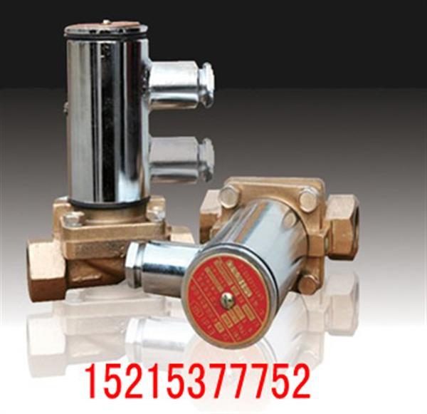 DFB-20/10矿用防爆电磁阀 防爆电磁阀,矿用防爆电磁阀