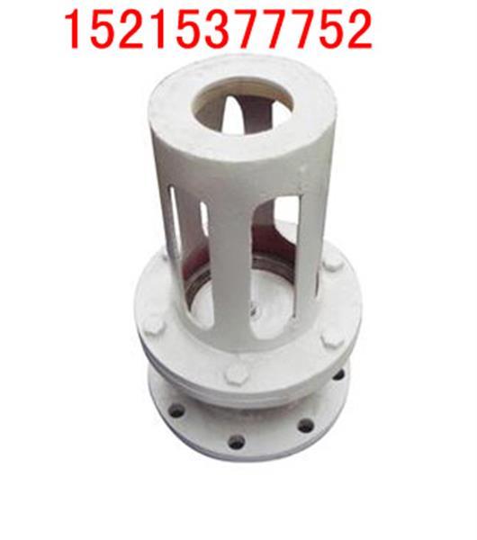 QHF-150 QHF-200 QHF-250风包释压阀