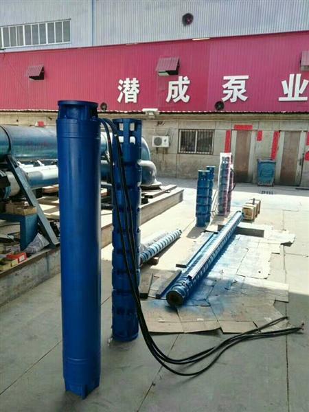 天津熱水溫泉潛水深井泵,潛成45KW溫泉井用熱水泵
