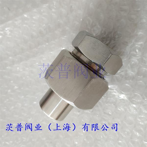 CB*822-84高壓管子螺紋接頭