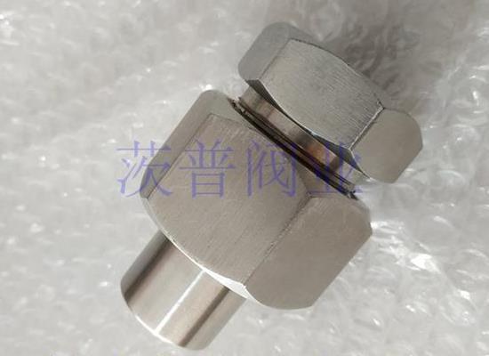 CB*822-84高压管子螺纹接头