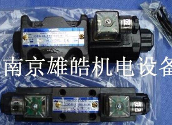 DSG-01-3C12-R100-N1-70油研电磁阀代理