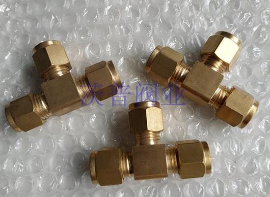 GB/T3745-2008黃銅卡套式三通管接頭
