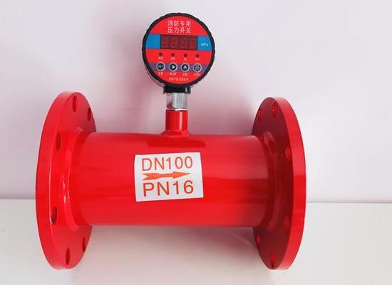 消防壓力開關 電子顯示屏壓力開關 現貨水管道壓力開