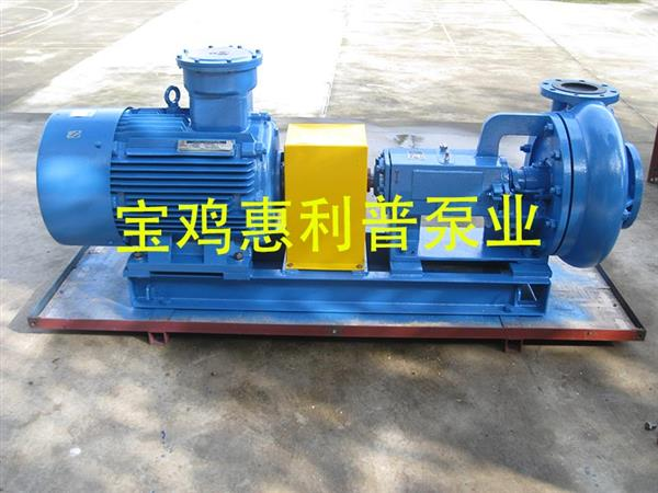 HLPSB8×6-12离心式砂泵 剪切泵 泥浆砂泵
