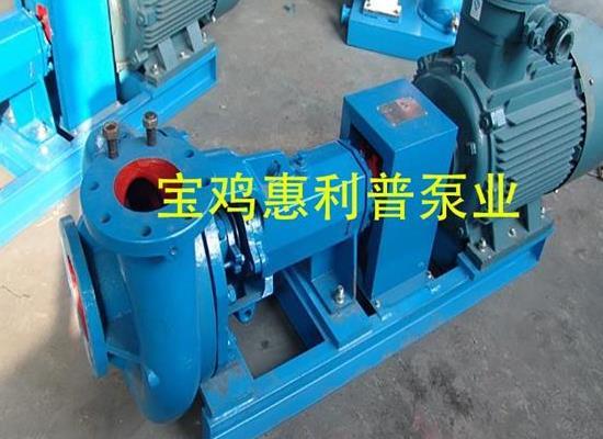 HLPSB6×5-13离心式砂泵 剪切泵 泥浆砂泵