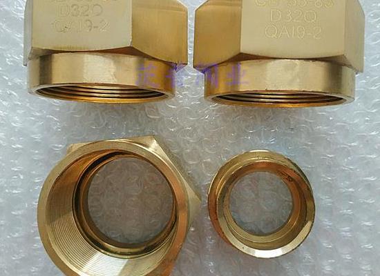 CB*56-83 D型外套平肩螺紋接頭