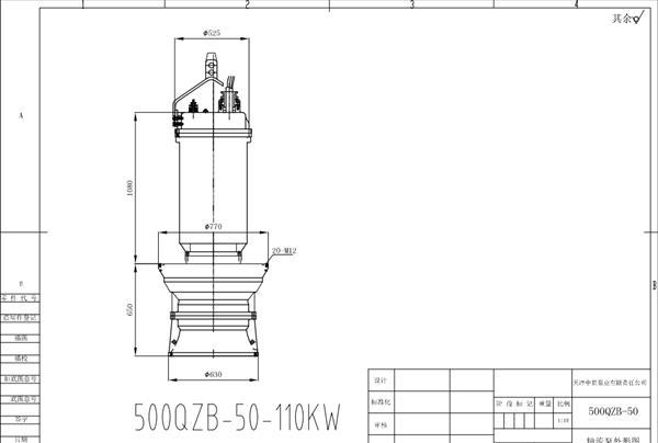 潜水轴流泵安装示意图 轴流泵生产厂家