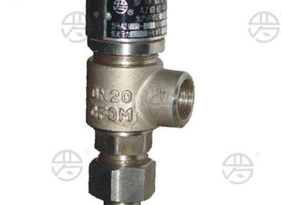 A21型弹簧微启式外螺纹安全阀