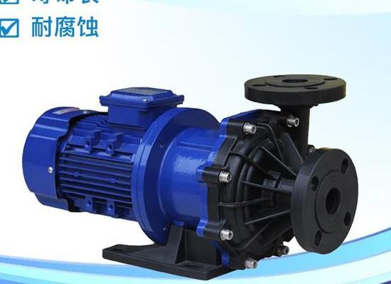 供应220V微型磁力泵 耐腐蚀MPH磁力泵  贰年质保