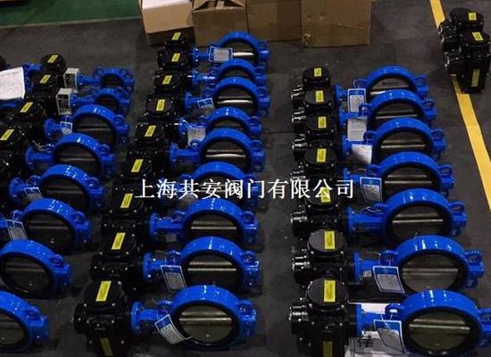 D971X太阳能无线电动蝶阀