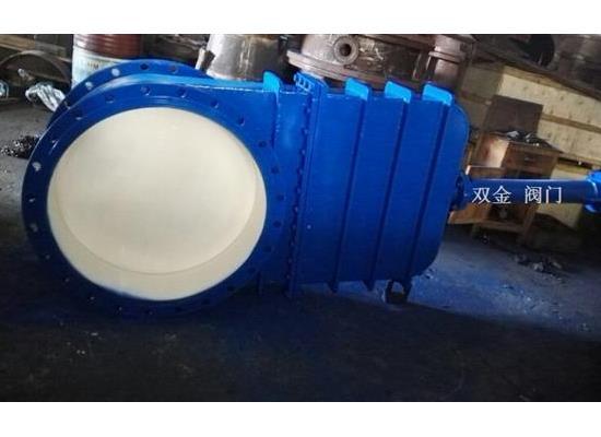 PZ973H/F/X電動刀型閘閥 溫州雙金閥門有限公司供應