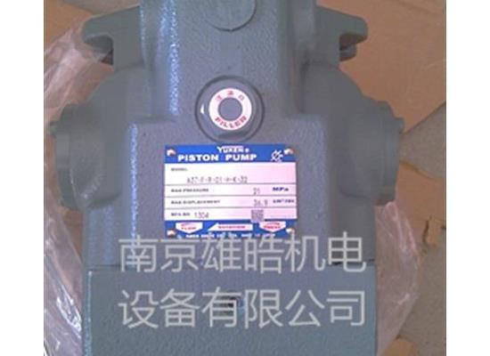 A16-L-R-01-B-K-32油研柱塞泵現貨經銷