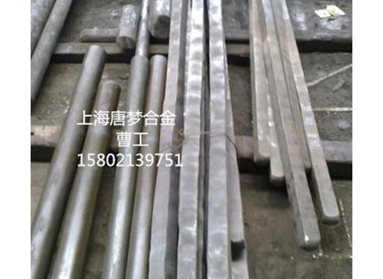 Nimonic90/Nimonic80A /N07080