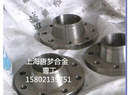 00Cr25Ni7Mo4N/S32750/F53