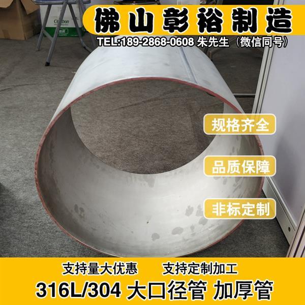 100*100*7.6mm316不锈钢管工业不锈钢管规格表