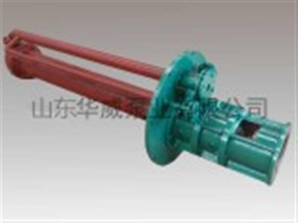 熔鹽泵GY30-200