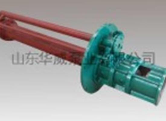 熔盐泵GY30-200