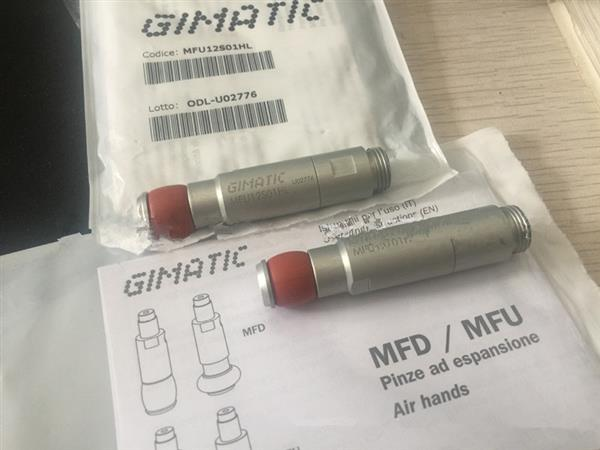 MFD47S01HL扩张夹持气爪 GIMATIC膨胀气夹