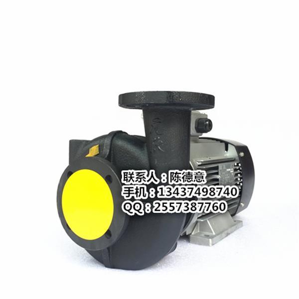 YS-35D泵2.2KW热水面前泵元新模温机热油泵
