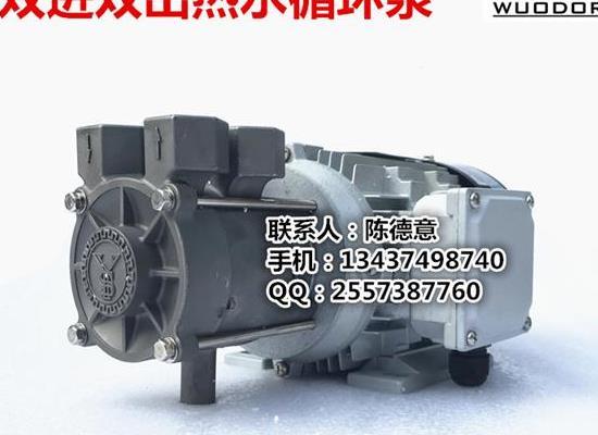 YS-25A泵元欣1.5KW双温泵模温机泵150度热水泵