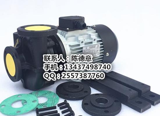 YS-35B泵元新0.75KW高溫200度熱油循環泵