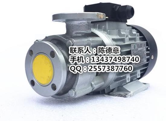 YS-20B泵YUAN SHIN PUMP元欣高溫熱水循環泵