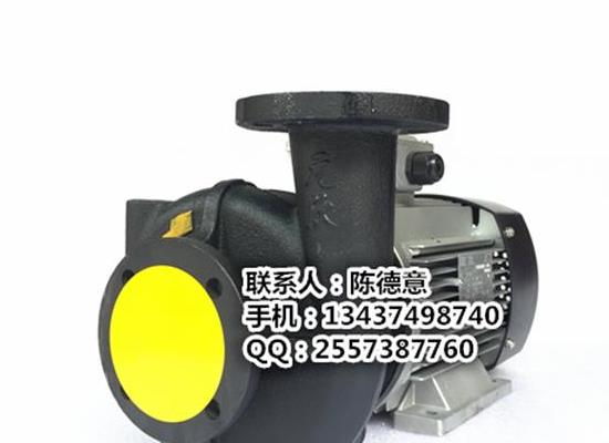 YS-35E泵元新水泵3.7KW耐高温热水泵