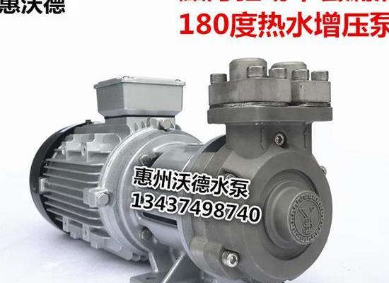 MAP-1100SUS热水泵惠沃德1.1KW磁力泵